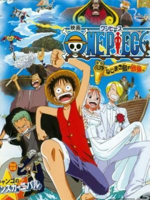Ван Пис (фильм первый) / One Piece: The Great Gold Pirate