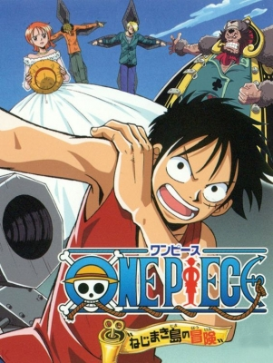 Ван Пис (фильм второй) / One Piece: Clockwork Island Adventure