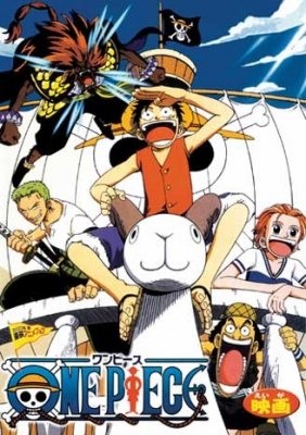 Ван Пис: Пиратские короли бейсбола / One Piece: Take Aim! The Pirate Baseball King