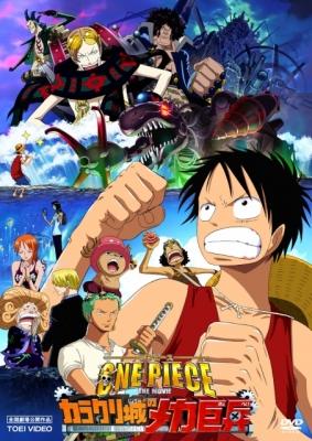 Ван Пис (фильм седьмой) / One Piece: Karakurijou no Mecha Kyohei