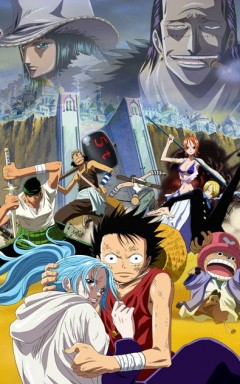 Ван Пис (фильм восьмой) / One Piece: The Desert Princess and The Pirates: Adventure in Alabasta