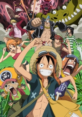 Ван Пис (фильм десятый) / One Piece: Strong World