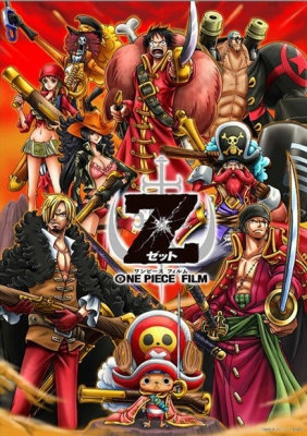 Ван Пис (фильм одиннадцатый) / One Piece Film Z