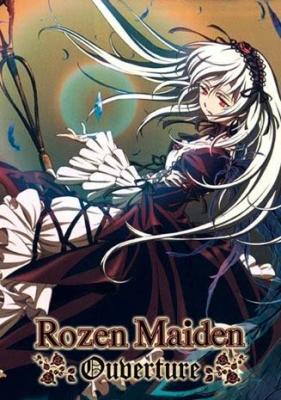 Девы Розена: Увертюра / Rozen Maiden: Ouverture