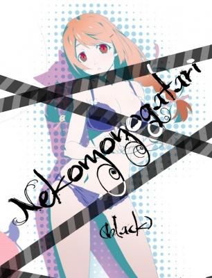 История кошки (чёрная глава) / Nekomonogatari (Kuro)