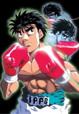 Первый шаг: Путь чемпиона / Hajime no Ippo: Champion Road