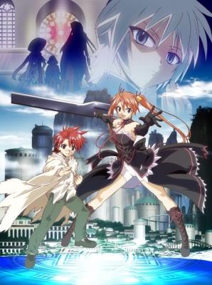 Магический учитель Нэгима! Еще один мир OVA-4