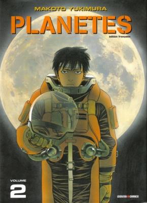 Странники / Planetes