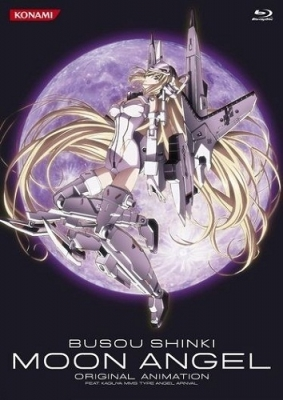 Боевые Шинки - Лунные ангелы / Busou Shinki Moon Angel