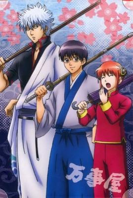 Гинтама (третий сезон) / Gintama (2012)