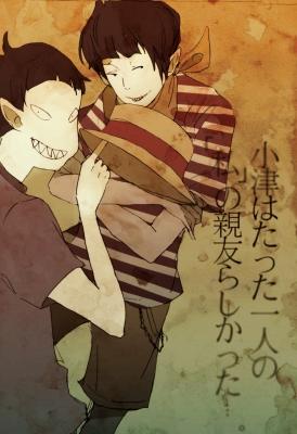 Сказ о четырех с половиной татами / Yojouhan Shinwa Taikei
