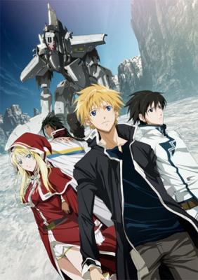 Сломанный Меч (фильм первый) / Gekijouban Break Blade: Dai Ichi Shou - Kakusei no Koku