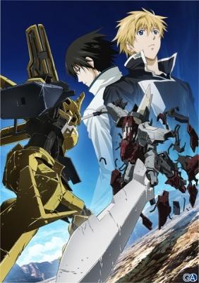 Сломанный Меч (фильм третий) / Gekijouban Break Blade: Dai San Shou - Kyoujin no Ato