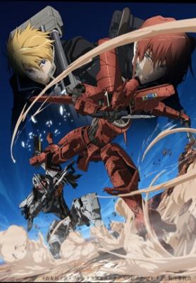 Сломанный Меч (фильм пятый) / Gekijouban Break Blade: Dai Go Shou - Shisen no Hate