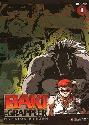 Боец Баки / Grappler Baki (2001)