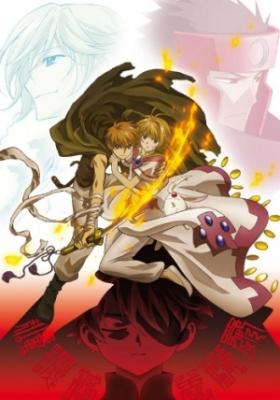 Хроника Крыльев (второй сезон) / Tsubasa Chronicle 2nd Series