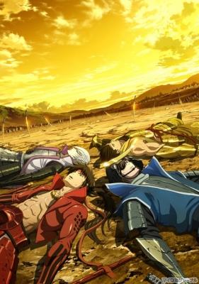Эпоха смут (фильм) / Gekijouban Sengoku Basara: The Last Party