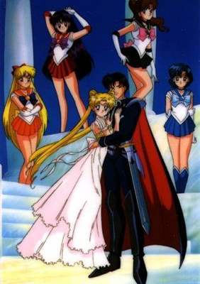 Красавица-воин Сейлор Мун / Bishoujo Senshi Sailor Moon