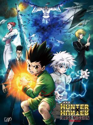 Охотник х Охотник (фильм второй) / Gekijouban Hunter x Hunter: The Last Mission