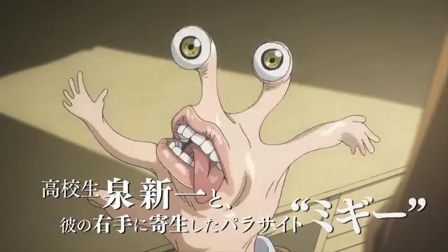 паразиты аниме скачать торрент - фото 9