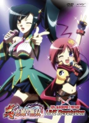 Несравненная принцесса любви ОВА-2 / Shin Koihime Musou Live Revolution