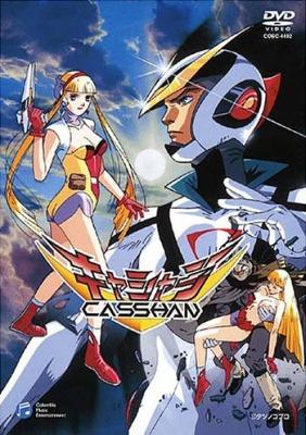 Новый человек Кассян ОВА / Casshern: Robot Hunter