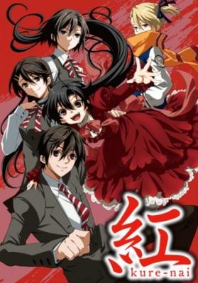 Курэнай ОВА / Kurenai OVA