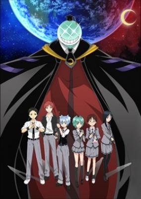 Убийство в классной комнате ОВА / Ansatsu Kyoushitsu OVA