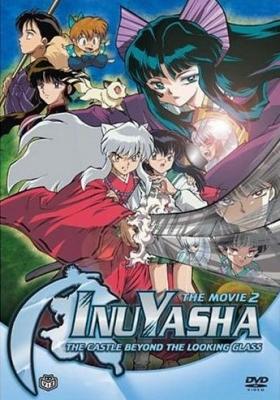 Инуяся (фильм второй) / Inuyasha: Kagami no Naka no Mugenjou