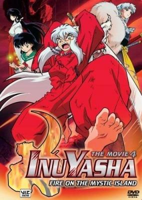 Инуяся (фильм четвертый) / Inuyasha: Guren no Houraijima