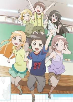 Сегодня в 5-Б классе ОВА-2 / Kyou no Go no Ni (2009)