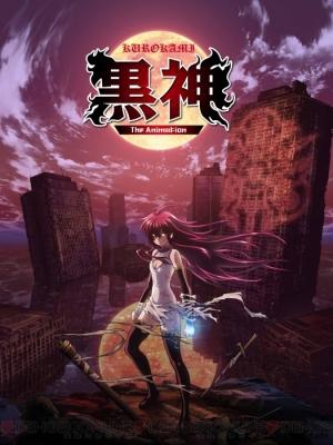 Темная богиня / Kurokami The Animation