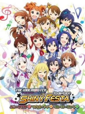 Идолмастер ОВА / The Idolmaster: Shiny Festa