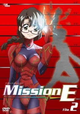 Миссия-Е / Mission-E