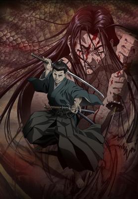 Одержимые смертью / Shigurui