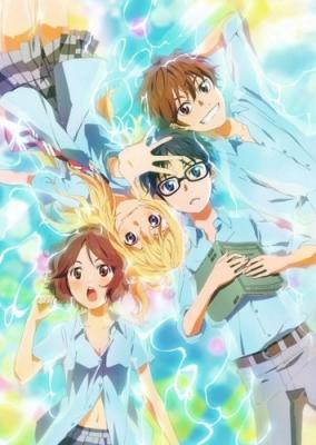 Апрель - это твоя ложь ОВА / Shigatsu wa Kimi no Uso OVA