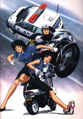 Вы арестованы (фильм) / Taiho Shichau zo The Movie
