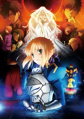 Судьба: Начало (второй сезон) / Fate/Zero 2