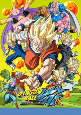 Драгонболл Кай (второй сезон) / Dragon Ball Kai (2014)