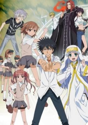 Индекс Волшебства (первый сезон) / Toaru Majutsu no Index