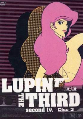 Люпен 3 (второй сезон) / Shin Lupin Sansei