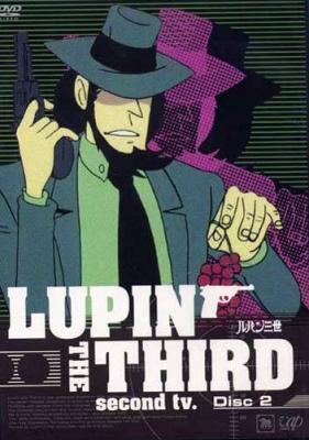 Люпен 3 (третий сезон) / Lupin The Third: Part 3