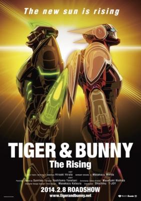 Тигр и Кролик (фильм) / Gekijouban Tiger & Bunny: The Rising