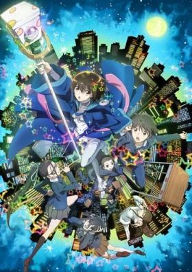 Аура: Последняя Битва Светлого Клыка, Избранного Демонами-Драконами / Aura: Maryuuinkouga Saigo no Tatakai