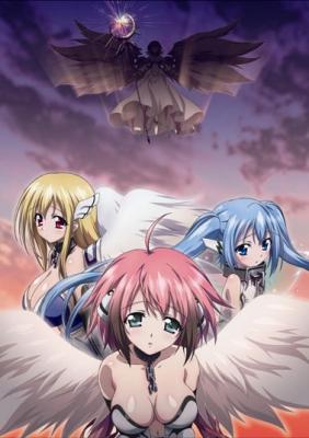 Утраченное небесами ОВА / Sora no Otoshimono: Project Pink Tougenkyou