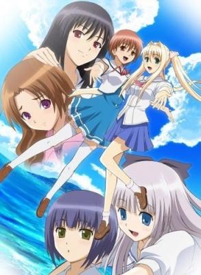 Обещание этому синему небу / Kono Aozora ni Yakusoku o: Youkoso Tsugumi Ryou e