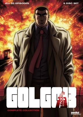 Голго-13 / Golgo 13
