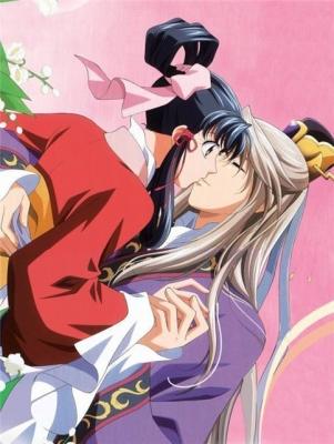 Повесть о Стране Цветных Облаков / Saiunkoku Monogatari
