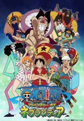Ван Пис (Спецвыпуск 4) / One Piece: Adventure of Nebulandia