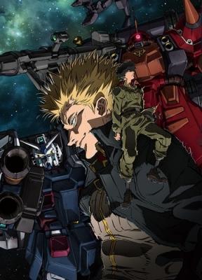Мобильный воин ГАНДАМ: Удар Молнии / Mobile Suit Gundam Thunderbolt